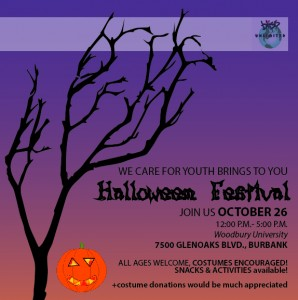 Digital Event Flier